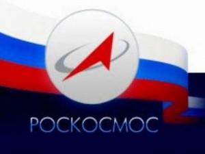 Logo Roskosmos